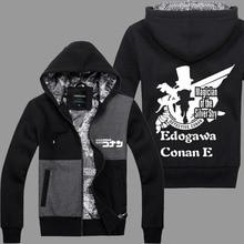 Autumn Fleece Hoodies Hip Hop Detective Conan/Case Closed Sweatshirts Jimmy Kudo Cosplay Coat  Wear