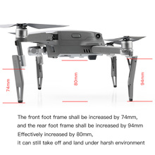 Anti-Shock Plastic Landing Gears 4 pcs Set for Drone