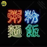 Неоновая вывеска для китайской еды Congee powder Noodle rice Neon Light Sign Hotel Store display Bar Club Sign стеклянные трубки неоновые огни