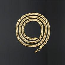 Новинка 2017 Крутое мужское ожерелье цепочка желтая металлическая