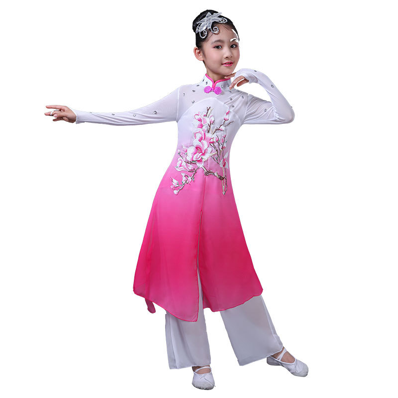 New Children's Classical Dance Costumes Girls Umbrella Dance Fan Dance Costumes Girls Ethnic Dance Elegant