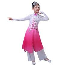 New childrens classical dance costumes girls umbrella fan ethnic elegant