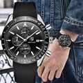 Benyar クロノグラフクォーツスポーツウォッチメンズウォッチ腕時計防水時計ブランドの高級シリコンビジネス時計男性 relojes hombre horloges