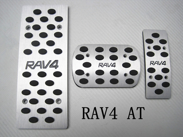 2015 Hot high quality aluminum skid accelerator pedals AT automatic transmission for Toyota RAV4