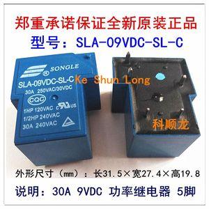 Image 1 - Livraison gratuite lot (10 pièces/lot) 100% Original Nouveau SONGLE SLA 09VDC SL C SLA 9VDC SL C 5 BROCHES 6 BROCHES 30A250VAC/30VDC 9VDC Relais De Puissance
