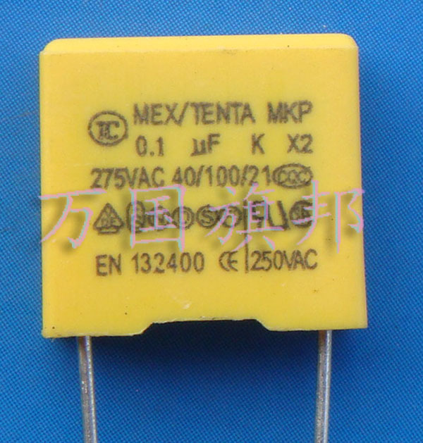 Free Delivery. Safety capacitance squares 0.1 uF 275 v 104 feet away from the 10 mm