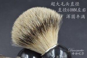 Image 3 - pure super badger hair shaving brush for good man