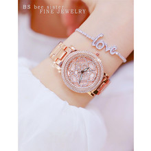 Women's Imported Quartz Movement Watch Rose Gold Custom Alloy Chain Watch Hollow Flowers Without Digital Dial Ladies Watch alexis ladies analog quartz round watch japan pc21j movement rose gold metal band white dial water resistant