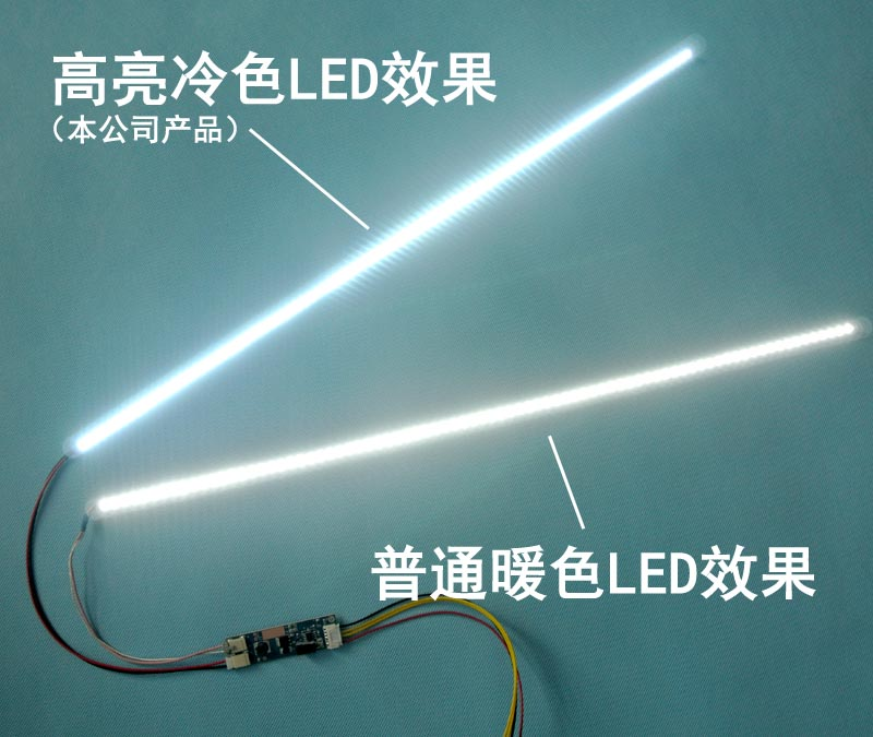 24 light bar aeProduct.getSubject()