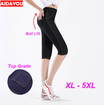 Womens Short Jeans for Cycling Daily | Plus Size 5XL | Super Good Denim Trousers | Knee Length Shorts Panties for Lady ouc440