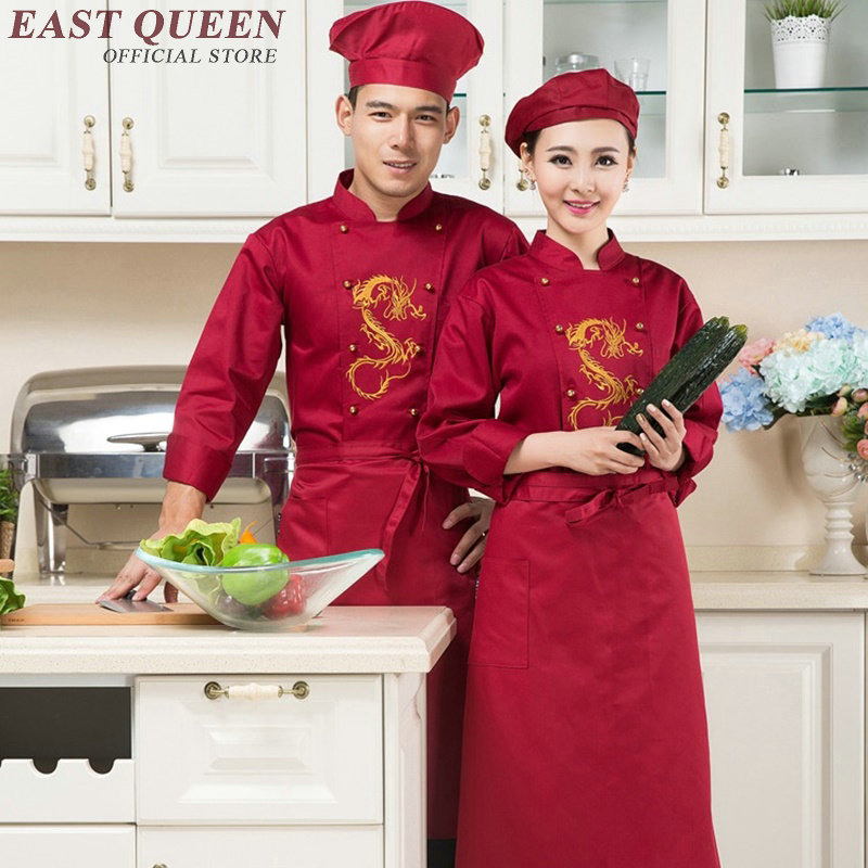 Chef uniform jacket chef coat costume chinese restaurant uniforms long sleeve dragon restaurant uniform NN0024