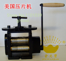 Free Shipping PEPE Jewelry Making Tools 110mm Jewelry Rolling Mill Gold Rolling Mill 1pc/lot jewelery tools цены