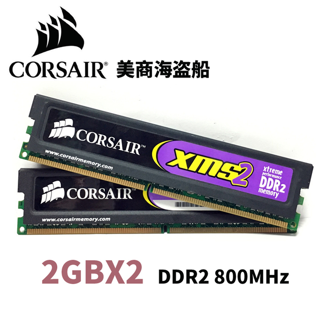 CORSAIR 2 gb X2 4 gb DDR2 PC2 6400 8500 1066 mhz 800 mhz 800 mhz PC Memória RAM Memoria módulo de RAM Computador Desktop 2g X2 4g