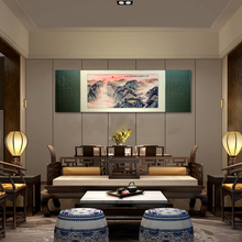 ShaoFu Wall Art Silk Scroll Painting Mountain Tai Sunrise Pictures Home Decoration Office Fabulous Hanging