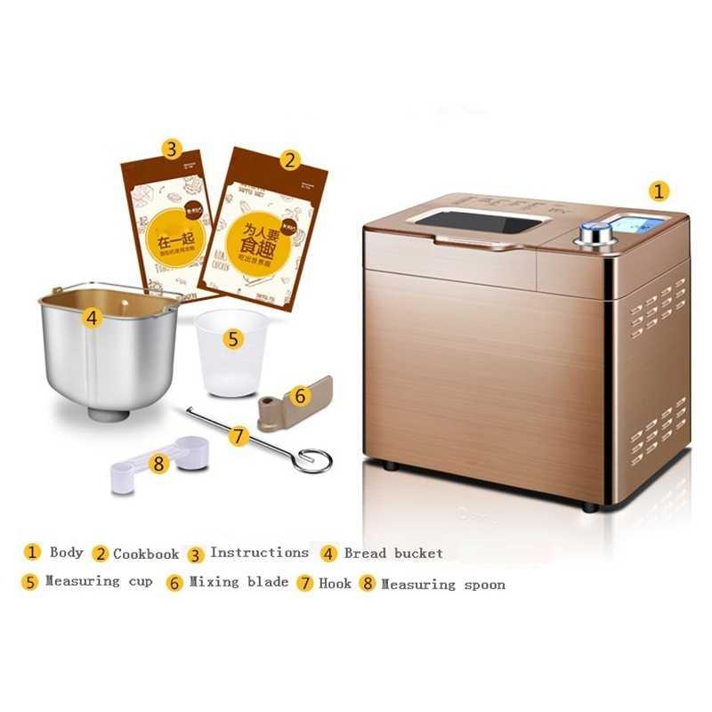 DMWD acier inoxydable automatique machine à pain noix café torréfacteur yaourt Fermentation gâteau fabricant pâte à tartiner intelligente 30 Menus