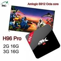 ร้อนขายH96 Pro Amlogic S912 Media Player Android 7.1ทีวีกล่อง1ปียุโรปIPTVฝรั่งเศสสเปนตุรกี1460 +ช่องทีวีPK KII pro
