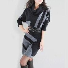2016 Winter Dress Women's vestidos Sweater Batwing Sleeve Slim Hip Dress Long Design Sweater woman dress