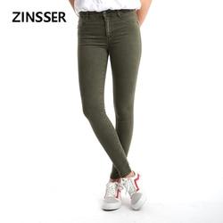 Осень зима женские джинсовые узкие брюки поддельные передний карман средняя талия Красочные тонкие эластичные женские джинсы