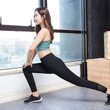 Shaping Hip Yoga Pants