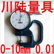 Таблица 0-10 мм/0,01 мм Толщиномер цифровой толщиномер
