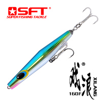 SFT Floating Pencil Popper Lure 160mm 60g Fishing Lures Hard Handmade Natural Wooden Artificial Bait Tackle Crank Baits