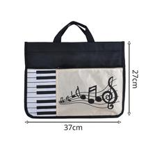 Music Piano Bag