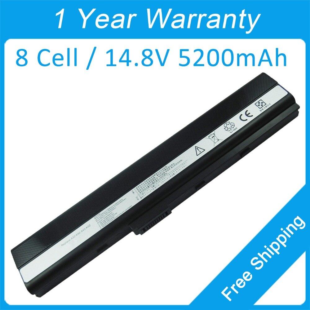 8 cellules 5200 mah batterie d'ordinateur portable pour asus A42QR K52JU Pro5IB X52JE A52 K52JV Pro5IBY X52JG A52BY K52N Pro5ID X52JK 07G016EV1875