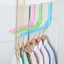 4 Color Drying Clothes Hangers Folding Clothes Rack Home Bathroom Organizer Storage Hanger