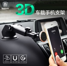 BASEUS Brand Solid Series Telescopic Magnetic Car Mount Mobile Phone Stand Holder 360 Rotation For iPhone / Samsung Universal