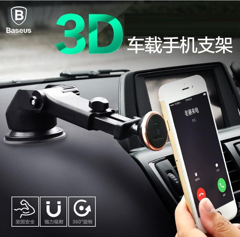 imágenes para Baseus marca sólida serie telescópica magnética sostenedor del soporte del teléfono móvil 360 de rotación del montaje del coche para el iphone/samsung universal