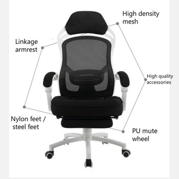 откидные кресла | Игровой стул офисные компьютерные стулья поворотный босс сиденье современный минималистский домашнее кресло для отдыха Silla Oficina Silla Gamer