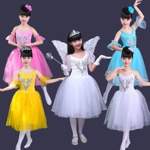 Girls Ballet Skirt New Style White Girls White Swan Dance Ballet Skirt Costume Puff Skirt Stage Costume