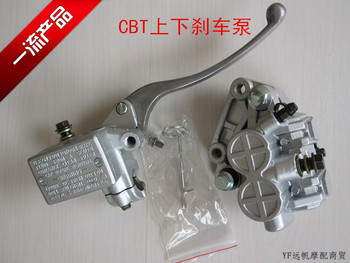 STARPAD Motorcycle pump cbt brake pump hydraulic pump disc pump  Wholesale versatility