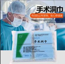 100pcs Sterilization Individually package 50X60cm Single surgery, surgical hole drapes,hole cover towel,Dental clean cloth