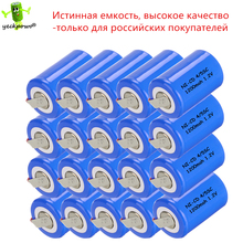 True capacity! 20 pcs 4/5 SC battery 4/5 SubC battery Rechargeable Battery 1.2V 1200mAh ni-cd power bank NiCd 4/5SC accumulator