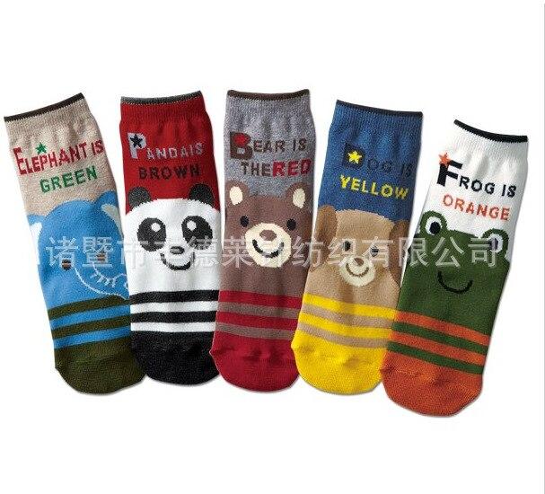 89f78bf2a KIDS BASIC Soft Cotton Children s Socks Kawaii Animal Elephant Panda Frog  Dog Pattern Girls Boys Warm Kids Sock for 4-7 Year old