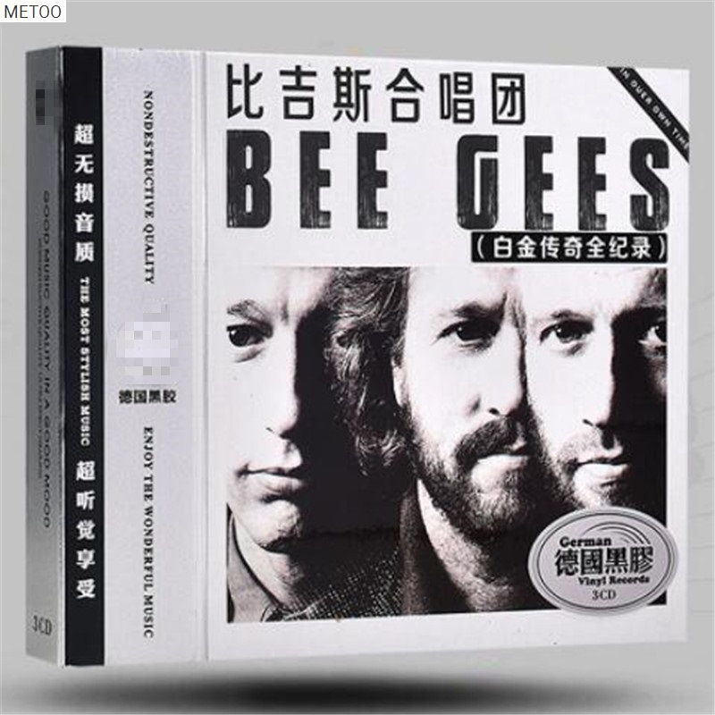 top 9 most popular bee gee brands and get free shipping - 9je3l5kc