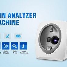 """Умный анализатор для сканирования кожи/Волшебное Зеркало для анализа лица машина цифровые технологии изображения Camera1/1,"""" CCD для красоты"""