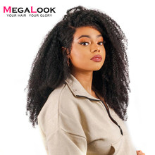 Megalook Jerry Curl Lace Front Human Hair Wigs with Baby Hair Natural Color Remy Hair Wig 180% Density 12-34 inch(China)