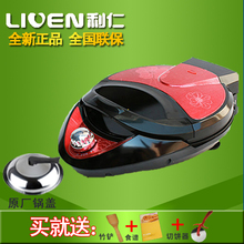 Liren lr-300h Электрический противень ремень ручка таймера liren торт
