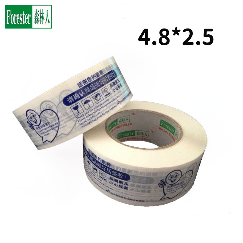 High-viscosity blue word sealing glue 4.8cm wide 2.5cm thick Chinese and English warning printing tape 200 meters longHigh-viscosity blue word sealing glue 4.8cm wide 2.5cm thick Chinese and English warning printing tape 200 meters long