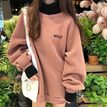 Hoodies Women Autumn Winter Trendy Embroidery Korean Style Simple Casual Kawaii Ulzzang Oversize Womens Clothing Chic Streetwear 2