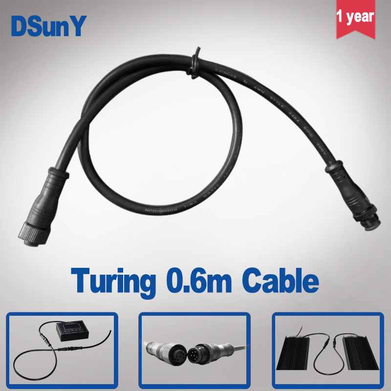 Turing-C 0.6m/1.5m/2m extended cord& 2m extention cord for power LED Aquarium Light connecting the controller and panelsTuring-C 0.6m/1.5m/2m extended cord& 2m extention cord for power LED Aquarium Light connecting the controller and panels