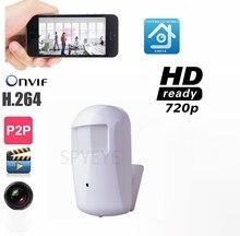 PIR Motion Detector Style MINI IP Surveillance Camera