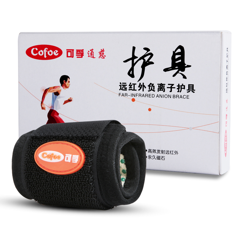 Be self heating ventilation thin men and women sports wristbands magnet health wrist belt Physiotherapy Apparatus