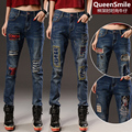 Break the hole jeans female trousers big fat MM loose casual Haren pants  down to show thin cloth embroidered beggar pants