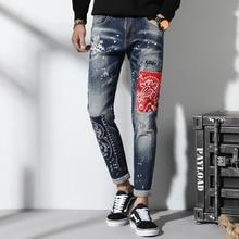 Men Jeans Slim Fit Fashion Patchwork Denim Ripped Zipper Biker Skinny hole embroidery Patch Stylish