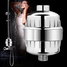 Bathroom shower filter bathing water purifier treatment health