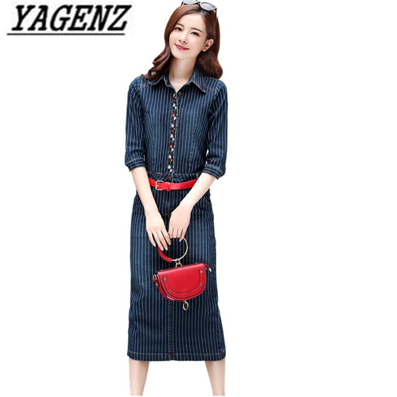 2018 New Women OL Office Denim Dress Fashion Slim Striped Embroidery Jeans Dress With Pocket Casual