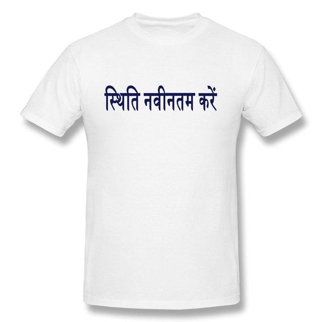 bd8afec82 Slim Fit Boy T Shirt status hindi Design Own Short-Sleeve TShirts Man